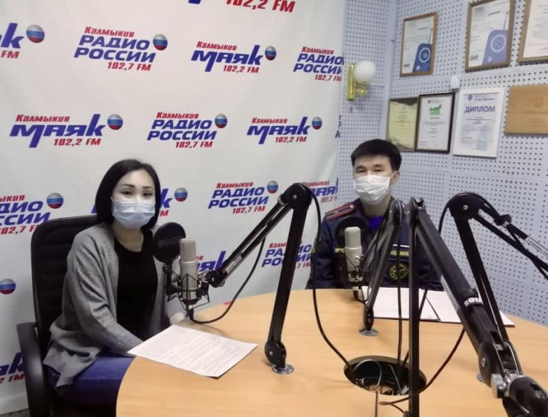 """Об итогах летнего пожароопасного периода 2020 года в эфире """"Радио Калмыкии"""""""
