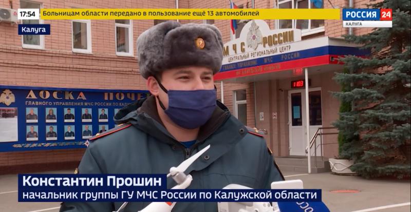 Калужские спасатели стали участниками акции «Ровесники МЧС»