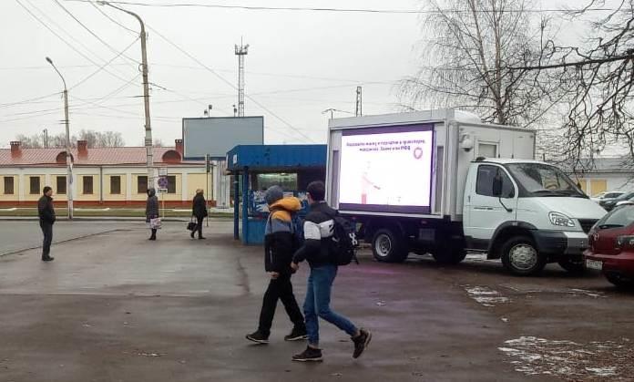 МЧС России оповещает население о мерах по нераспространению коронавирусной инфекции