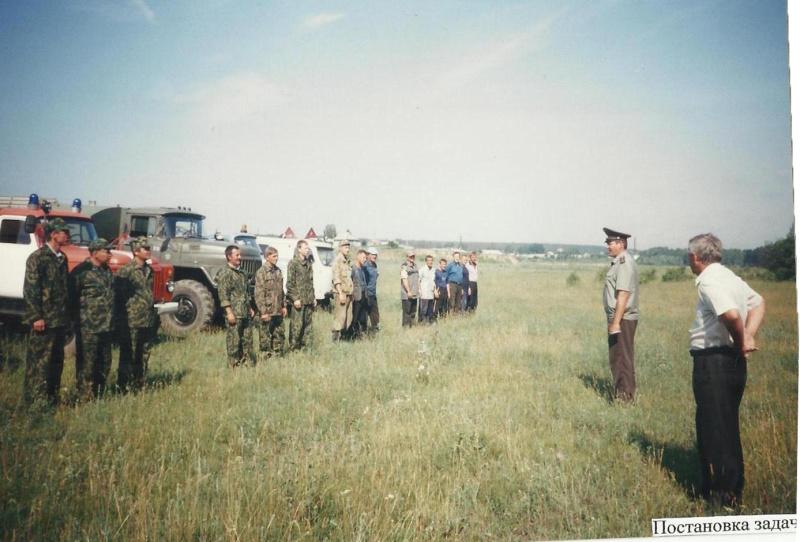 Пожарно-спасательная часть Маслянинского района отмечает юбилей