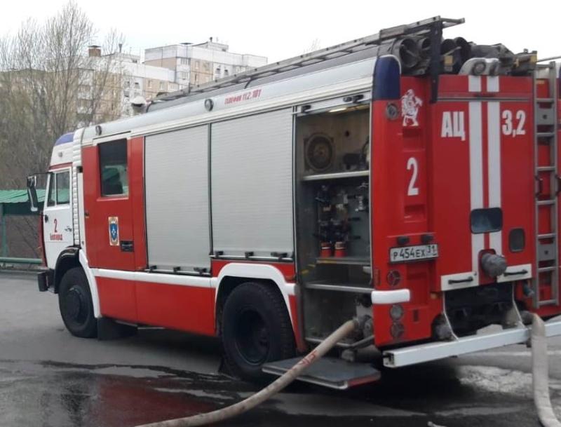 Полная ликвидация пожара в городе Белгород по улице Губкина