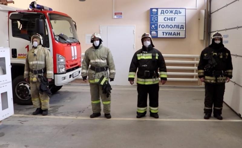 Бесконтактная смена караулoв в пожарно-спасательных подразделениях регионального МЧС