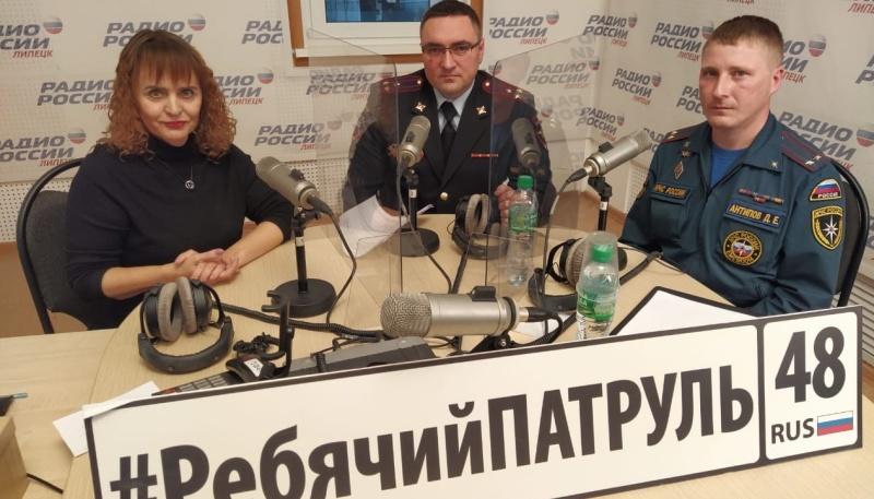 О дорожно-транспортном травматизме в проекте «Ребячий патруль» на «Радио России-Липецк»