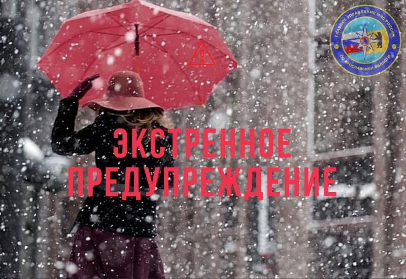 19 и 20 ноября ожидаются осадки в виде мокрого снега и дождя