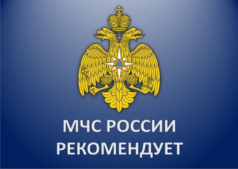 МЧС России напоминает: ежегодно тонкий лёд становится причиной гибели людей