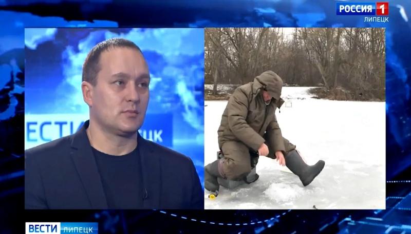 О деятельности ГИМС ГУ МЧС по Липецкой области в период ледостава в программе Вести-Липецк