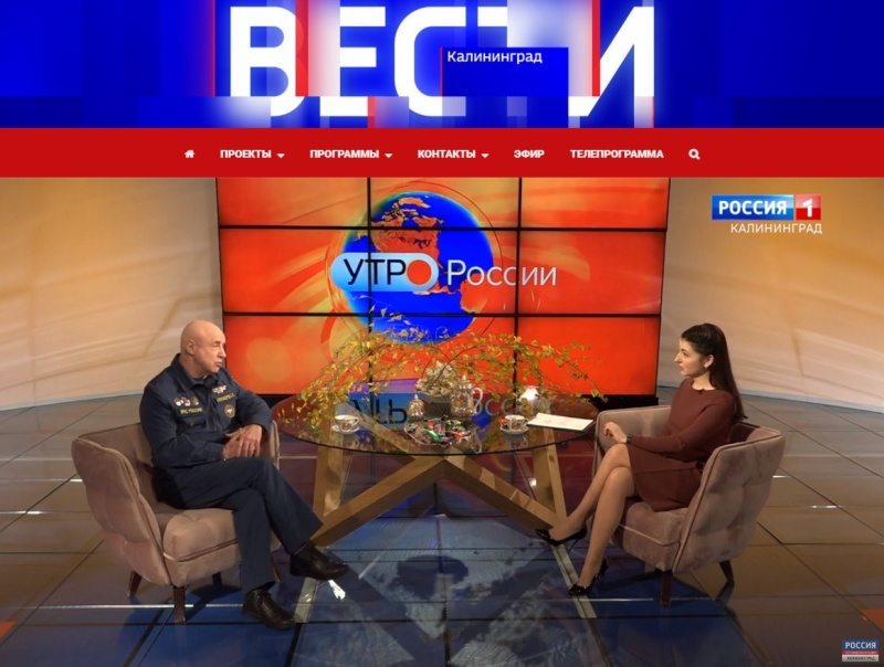 «Утро России» (30.11.20) А. Александров. Кинолог