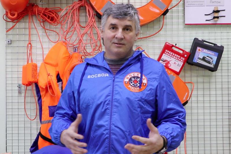 Спасатели ВОСВОД напоминают о мерах предосторожности на водных объектах в зимний период в режиме online