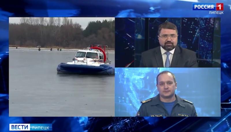 Начальник центра ГИМС о ситуации на водных объектах Липецкой области в программе «Вести Липецк»