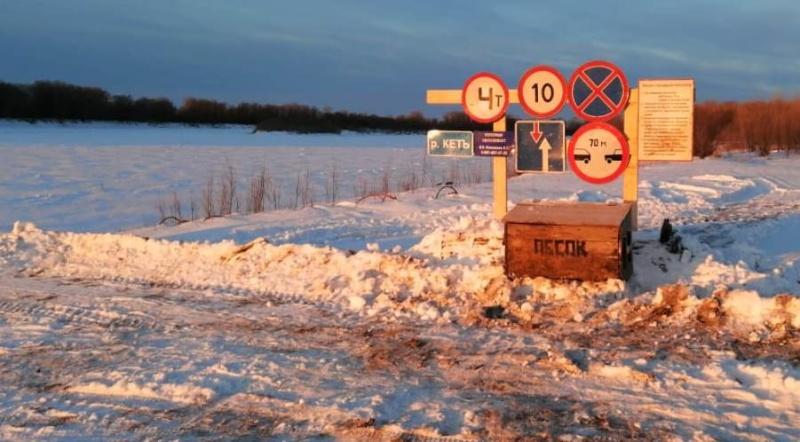 Три ледовые переправы открылись в Колпашевском районе за минувшие сутки
