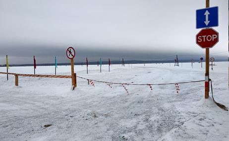 Открыта самая длинная ледовая переправа в Пермском крае