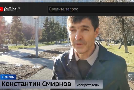 Тюменец придумал пожарный ствол для тушения пожаров без участия людей