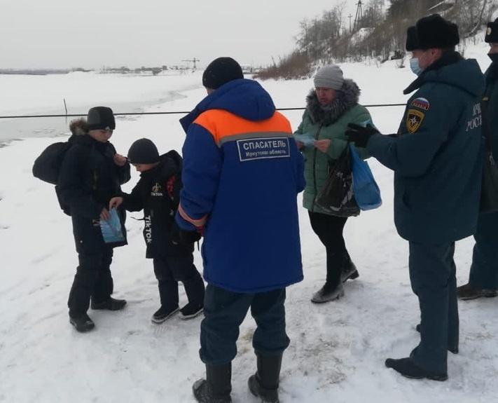 На территории Иркутской области с сегодняшнего дня проходит  акция «Безопасный лед»