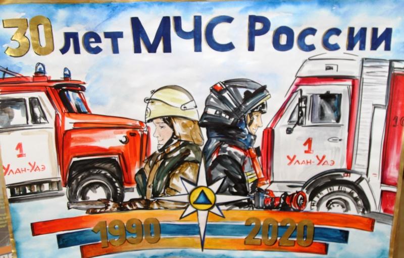 30 лет МЧС России: выбрана лучшая стенгазета (видеоролик)