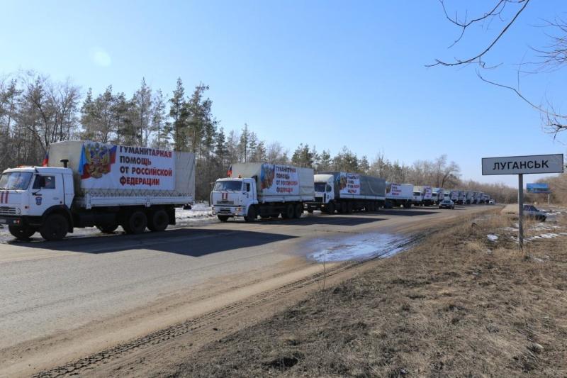 89-я автомобильная колонна МЧС России доставила гуманитарный груз жителям Донецкой и Луганской областей