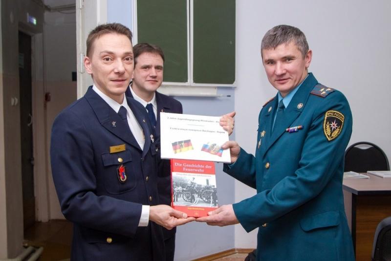 Аллея имени российско-немецкой дружбы