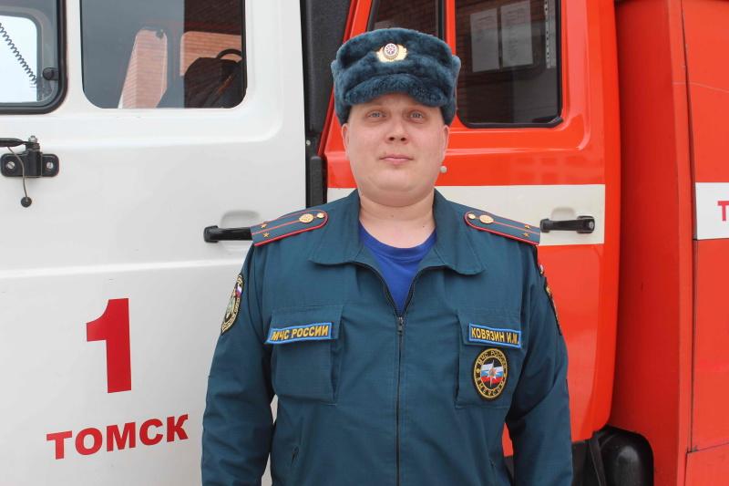 Томичка поблагодарила пожарных за оказанную помощь (письмо от 2 марта 2020 года)