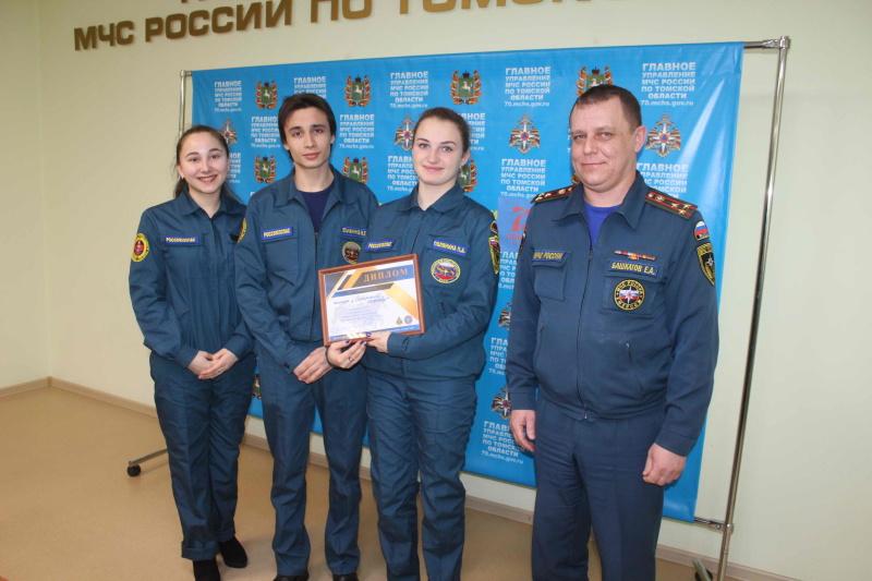 Награждение победителей I этапа Всероссийских соревнований «Человеческий фактор» (11 марта 2020 года)