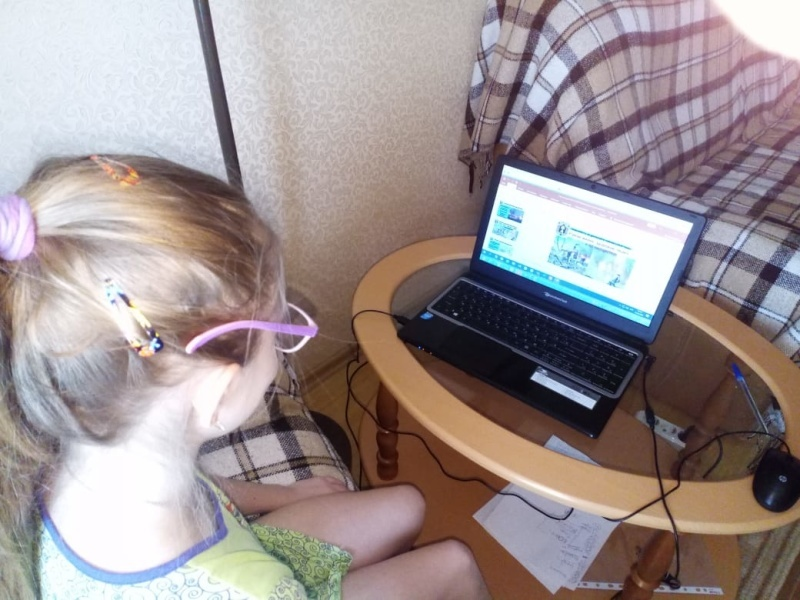 В Серпухове сотрудники МЧС проводят занятия с детьми в онлайн режиме