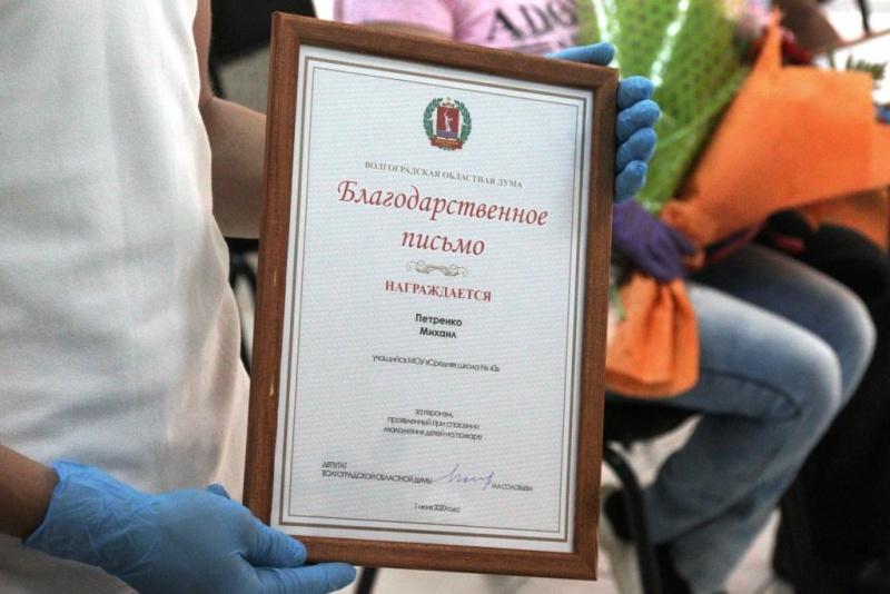 Волгоградский школьник спас из огня двух детей и их бабаушку