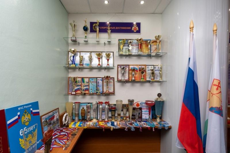Музейно-выставочная экспозиция ФГКУ «Специальное управление ФПС № 16 МЧС России»
