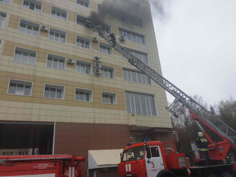 Пожар в здании онкологической клиники Томского национального исследовательского медицинского центра РАН на ул. Нахимова (12 октября 2020 года)